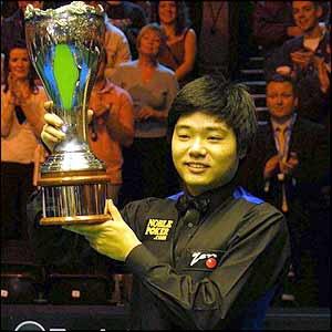 Ding Junhui won his second UK title this season